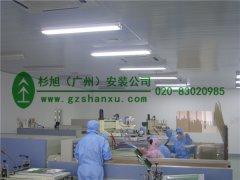 广州印刷厂通风系统设备-欧力雅印刷